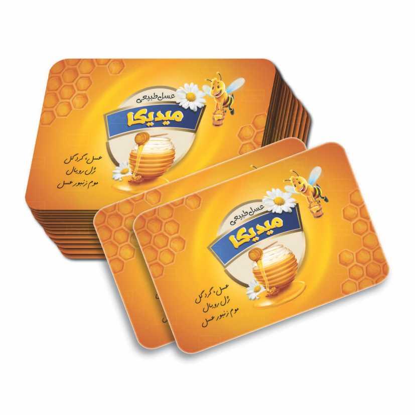 کارت ویزیت عسل فروشی چاپ اول