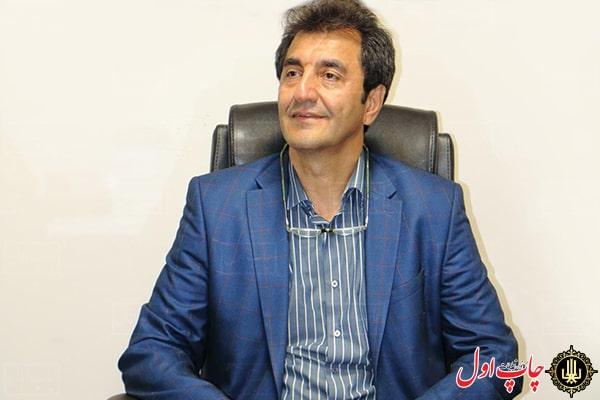 سیدحسن میرباقری چاپ اول