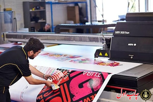 صنعت چاپ در آستانه ورشکستگی/ وقتی قیمت دلار به کاغذ هم رحم نکرد