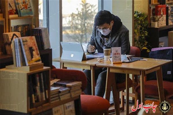 تاثیر ویروس کرونا بر صنعت چاپ و نشر جهانی