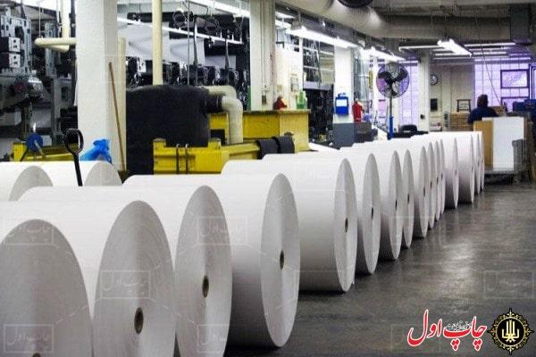 افزایش قیمت کاغذ