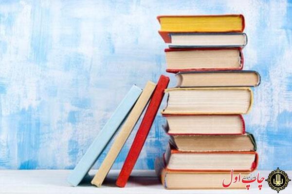 قیمت کاغذ و کتاب