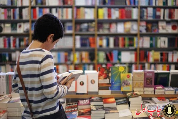 تعویق نمایشگاه کتاب