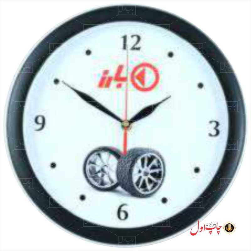 ساعت دیواری طرح صد و ده رنگی ۹۹۷۳5۰5
