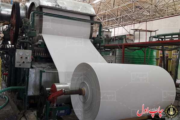 افزایش ۱۵ درصدی قیمت کاغذ طی روزهای اخیر/ شنبه قیمت رسمی اعلام میشود