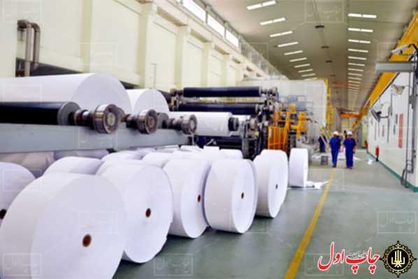 کارخانه تولید کاغذ اردبیل