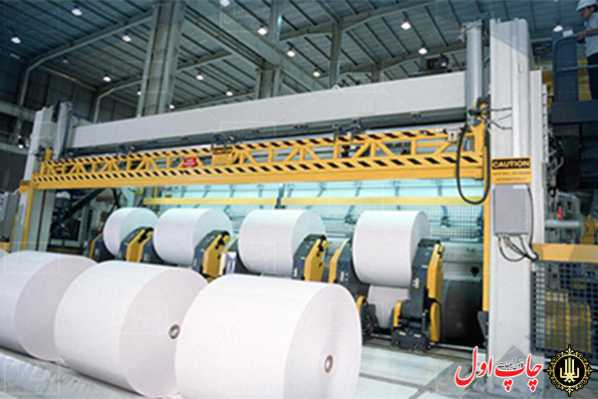 کارخانه کاغذ سنگ اسدآباد