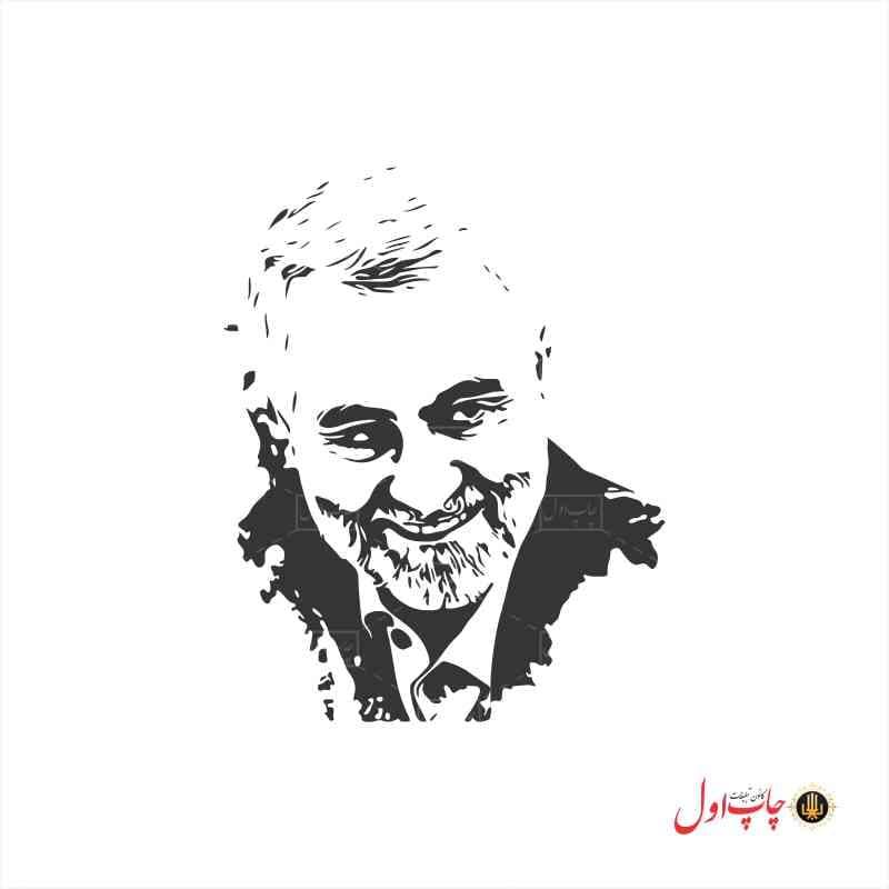SMRS99621101_print1_ir_GhasemSoleymani_1-min
