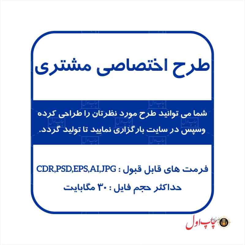 SMSG9961400_2_Personal_print1_ir-min