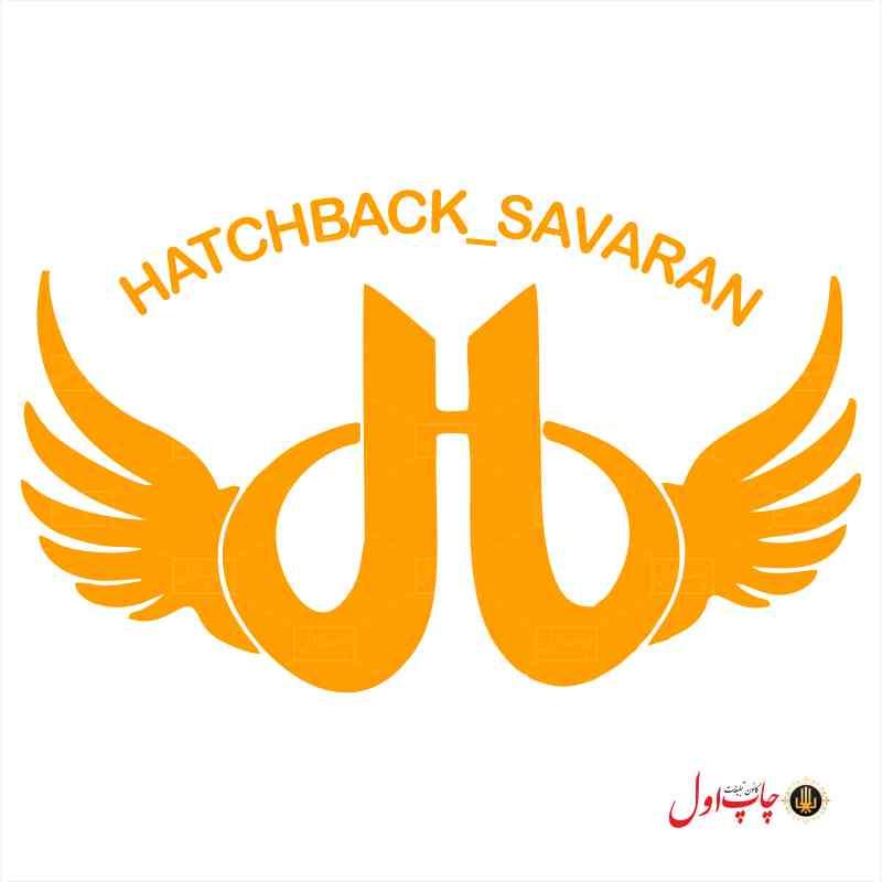 SMRS99621104_2_print1_ir_HatchbackSavaran-min