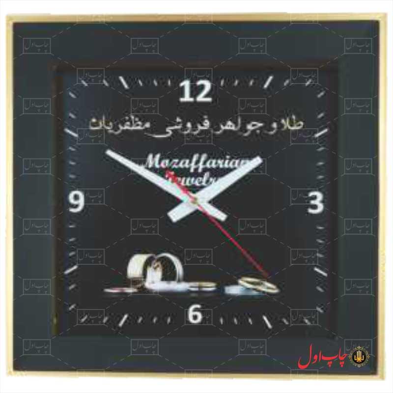 ساعت دیواری طرح دیاموند مربع ۹۹۷۳5۰3