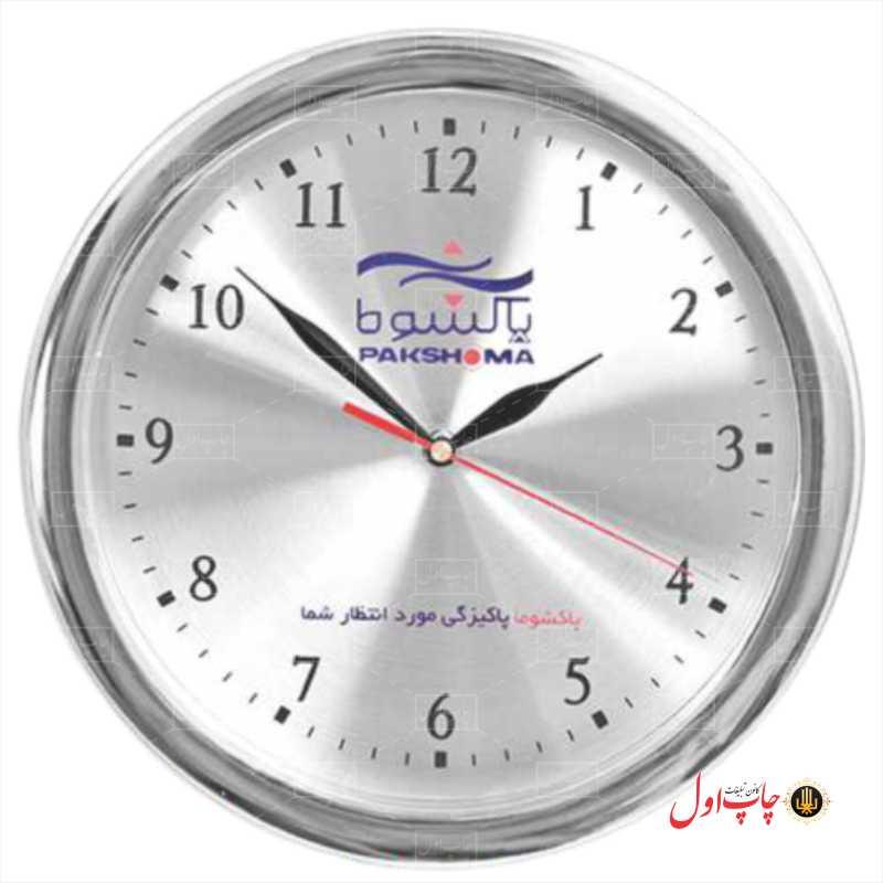 ساعت دیواری طرح صد و ده خاص ۹۹۷۳5۰6