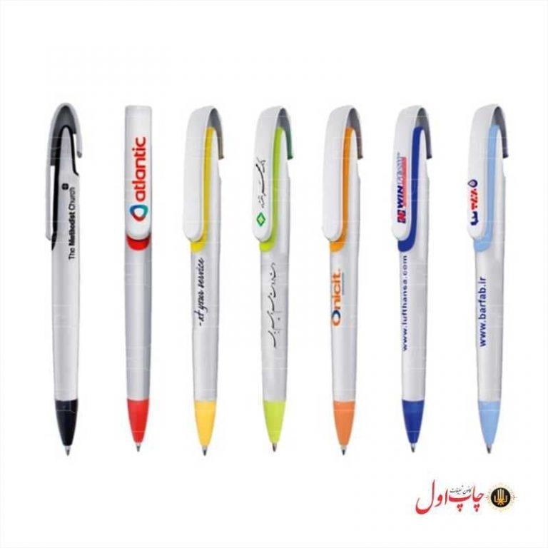 خودکار تبلیغاتی مدل سحرسفید 9972102