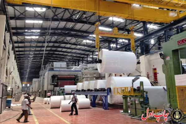 صنایع چوب و کاغذمازندران