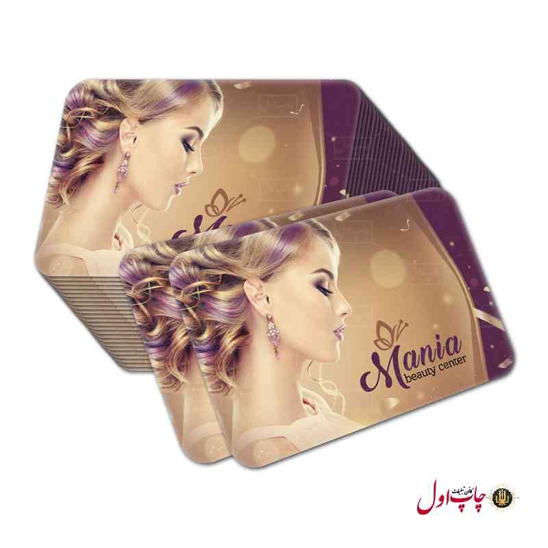 چاپ کارت ویزیت آرایشگاه زنانه
